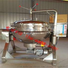 豆豉酱夹层锅  火锅底料搅拌锅  香菇酱炒锅