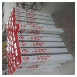 玻璃钢铁路标示桩管线标识牌