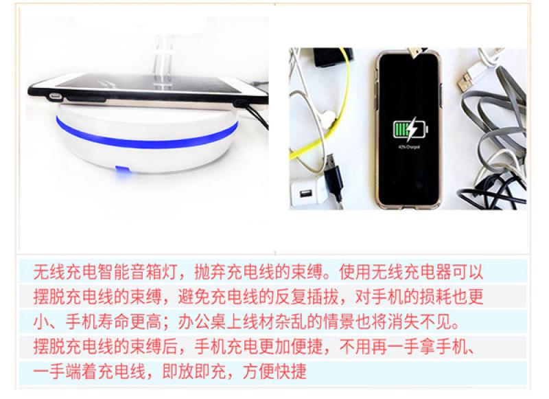 供应创意尚品无线充电夜灯 智能电脑音箱小夜灯