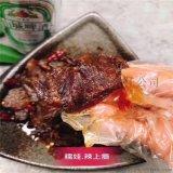 重庆糯娃辣上瘾椒麻牛肉