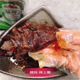 重慶糯娃辣上瘾椒麻牛肉