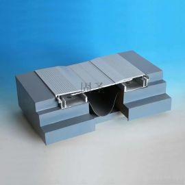 铝合金变形缝
