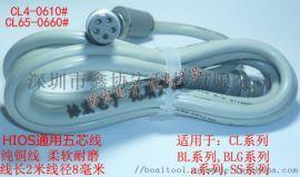 HIOS 5-core cord CL4-0610 0611 5芯电批连接线 CL65-0660 5P线