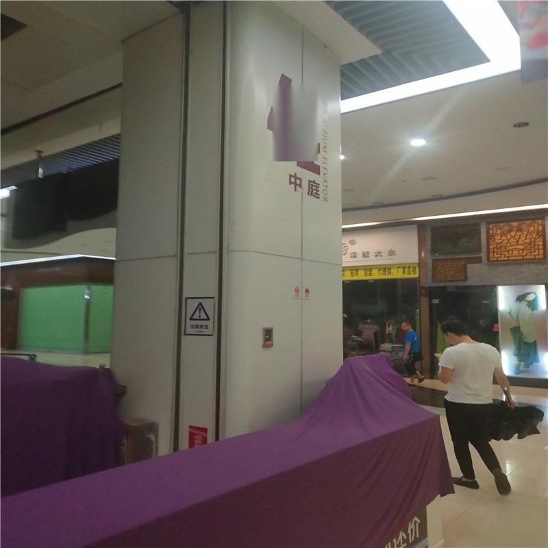 百货商场大厅包柱铝单板 鱼鳞孔包柱铝单板