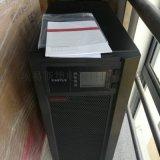山特UPS電源15KVA 配置及安裝