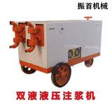 浙江台州雙液泵廠家/雙液水泥注漿機使用視頻