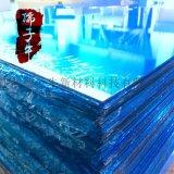 东莞亚克力镜片加工厂厂家供应塑胶镜片半透镜颜色镜