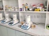 减水剂固含量如何测量