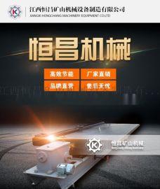 重力选矿设备 云南6S摇床生产厂家 选矿摇床设备