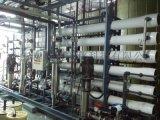 食品饮料工业污水处理设备 啤酒厂大型污水处理设备