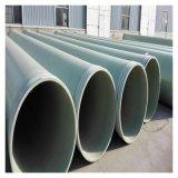 環保脫 管道上海玻璃鋼排風管