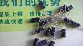 T7超小型低阻抗电解电容 高频电解电容