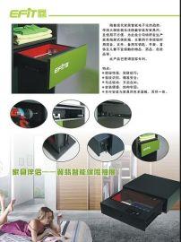 广州翼翡橱柜衣柜指纹密码家具保险抽屉