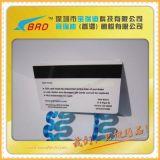 商超高抗磁条进口库尔磁条会员卡储值卡