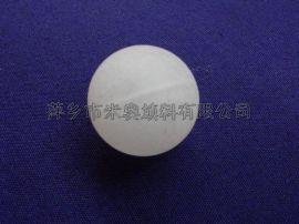 15mm聚**空心球 16mm塑料空心浮球 光面空心球批发