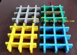 重庆玻璃钢格栅.支架.电缆保护管生产厂家