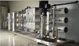 上海2T/H工业纯水系统,工业纯水处理设备,工业用纯水机