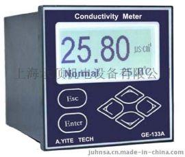 GE-133电导率在线水质监测分析仪|CE认证