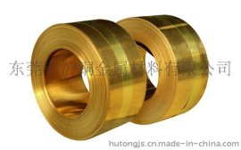 H62、H65黄铜带(片),软态拉伸用黄铜带