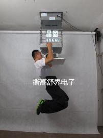 电动行程3米投影机电动伸缩吊架