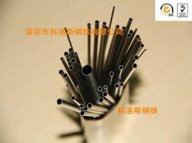 304不锈钢精密管,医用处理毛细管,外径  0.2mm