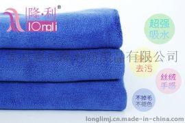 普蓝色美发消毒毛巾 家居清洁擦车巾 超细纤维加厚 不掉毛