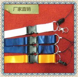 工作证挂绳厂家 定制各种企业工作牌挂绳