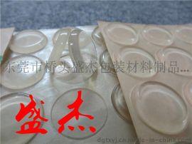 生产直销不干胶硅胶防滑垫,自粘胶硅胶垫