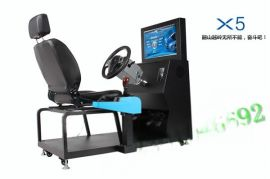智能学车便携式汽车驾驶训练机
