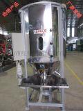 大型立式加熱混料機廠家直銷