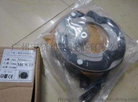 仲勤TRANTEX电磁式离合器MCS-10