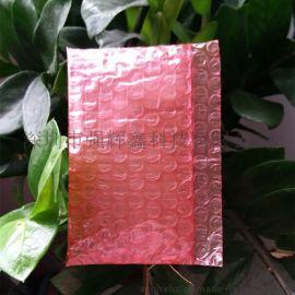 PCB板防静电汽泡袋 红色气泡袋