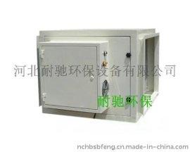 河南郑州饭店油烟净化器