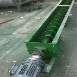 供应移动式装车输送机 大倾角物料搬运机械设备 倾斜上料输送机定制y2