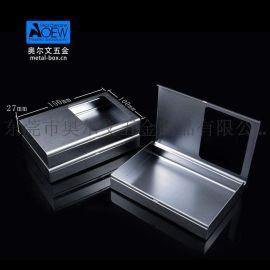 **开窗铝包装盒 拉丝铝包装盒 创意铝包装盒 厂家定制