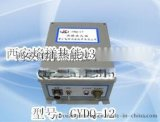 西安焰祥热能雾化柴油GYDQ-12工程塑料高能点火器