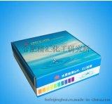 精汇牌出口精品水质检测pH试剂