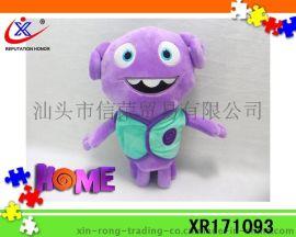 疯狂外星人home家园小欧公仔ohboov毛绒玩具儿童节礼物玩偶