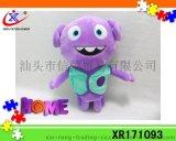 瘋狂外星人home家園小歐公仔ohboov毛絨玩具兒童節禮物玩偶