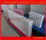 QFGZ406型鋼製柱式散熱器 鋼四柱暖氣片 鋼四柱散熱器