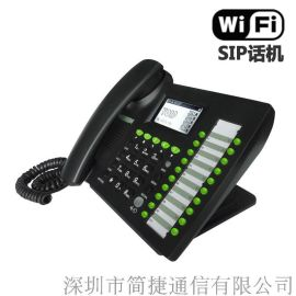 IP652**WIFI无线局域网SIP话机20个速拨键IP电话机领导前台WLAN