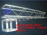 半固定桁架/鋼管桁架/20桁架/折疊桁架