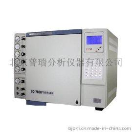 天然气分析色谱仪器,普瑞天然气分析气相色谱仪