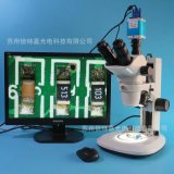 XTL-6745TJ3-530HS型三目CCD电子显微镜 三目体视显微镜 VGA相机