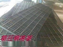 沈阳钢格板、本溪平台钢格板、沈阳热镀锌钢格板、本溪沟盖板、沈阳重型钢格板、本溪齿形钢格板、沈阳钢梯踏步板