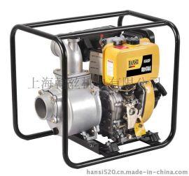 4寸柴油机水泵HANSI翰丝