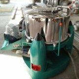 三足式450型沉降式人工上卸料离心机实验室离心机
