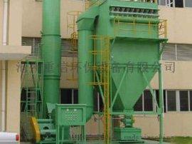 广东除尘器厂家直销 锅炉除尘器 湿式除尘器 脱 除尘器设备