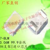 红皓3020冷白光LED灯珠专业封装厂家HH-SW3020TP