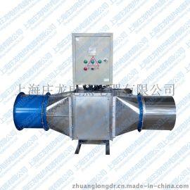 庄龙安全可靠带温控空气加热器暖风机工业电热器